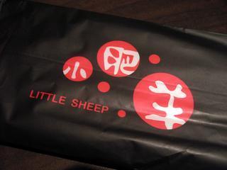 中国・上海 で中国火鍋専門店「小肥羊(しゃおふぇいやん)普陀店」