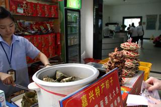 中国・嘉興名物「粽(ちまき)」