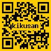 菊さんQRコード
