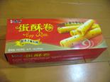 第五次的上海旅行−��的礼物。康師傳 蛋酥巻