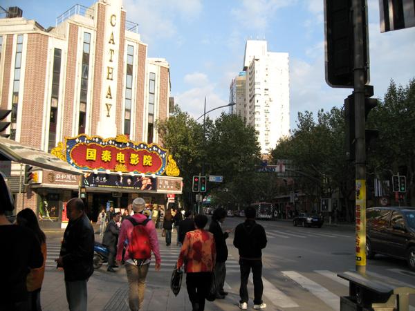 上海 映画館「国泰電影院」