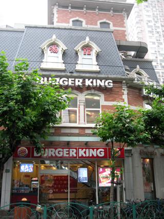 中国・上海のBurger King(バーガーキング)汉堡王 静安寺店
