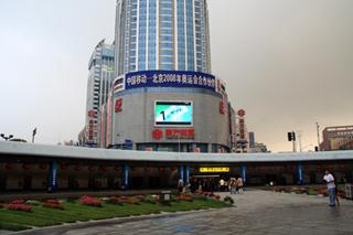 中国・上海の北東の巨大商業エリア「五角場」