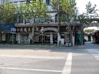 上海で渡辺さんのお仕事に同行させて頂きました。