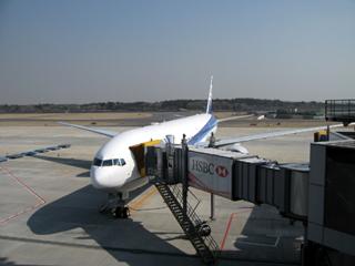 全日空959便、出発「NH959」