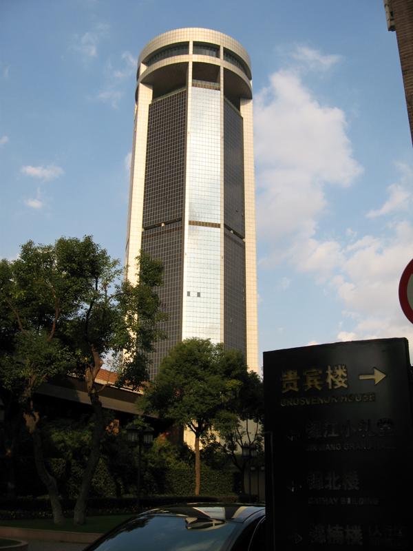 上海 新錦江大酒店(Jin Jiang Tower Hotel)