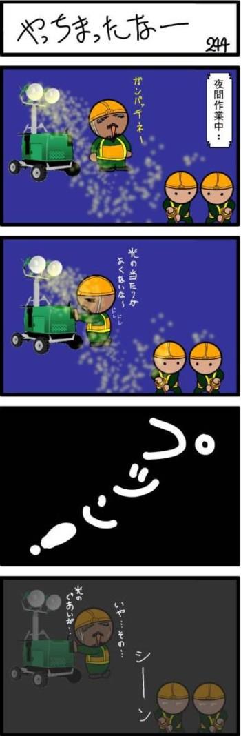 100_20090404_