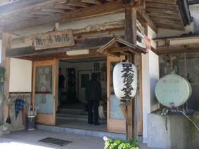 秘湯を守る会会員の宿西山温泉「滝の湯」