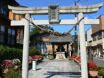 飯坂温泉「鯖湖湯」の温泉神社