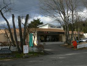 松の木が印象に残る「さつき温泉」の写真