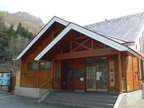 檜枝岐温泉 駒の湯