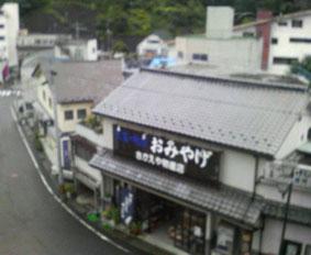 福島県土湯温泉の温泉街の写真。土産物屋が懐かしい。