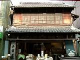 川越 KOME山田屋 お店
