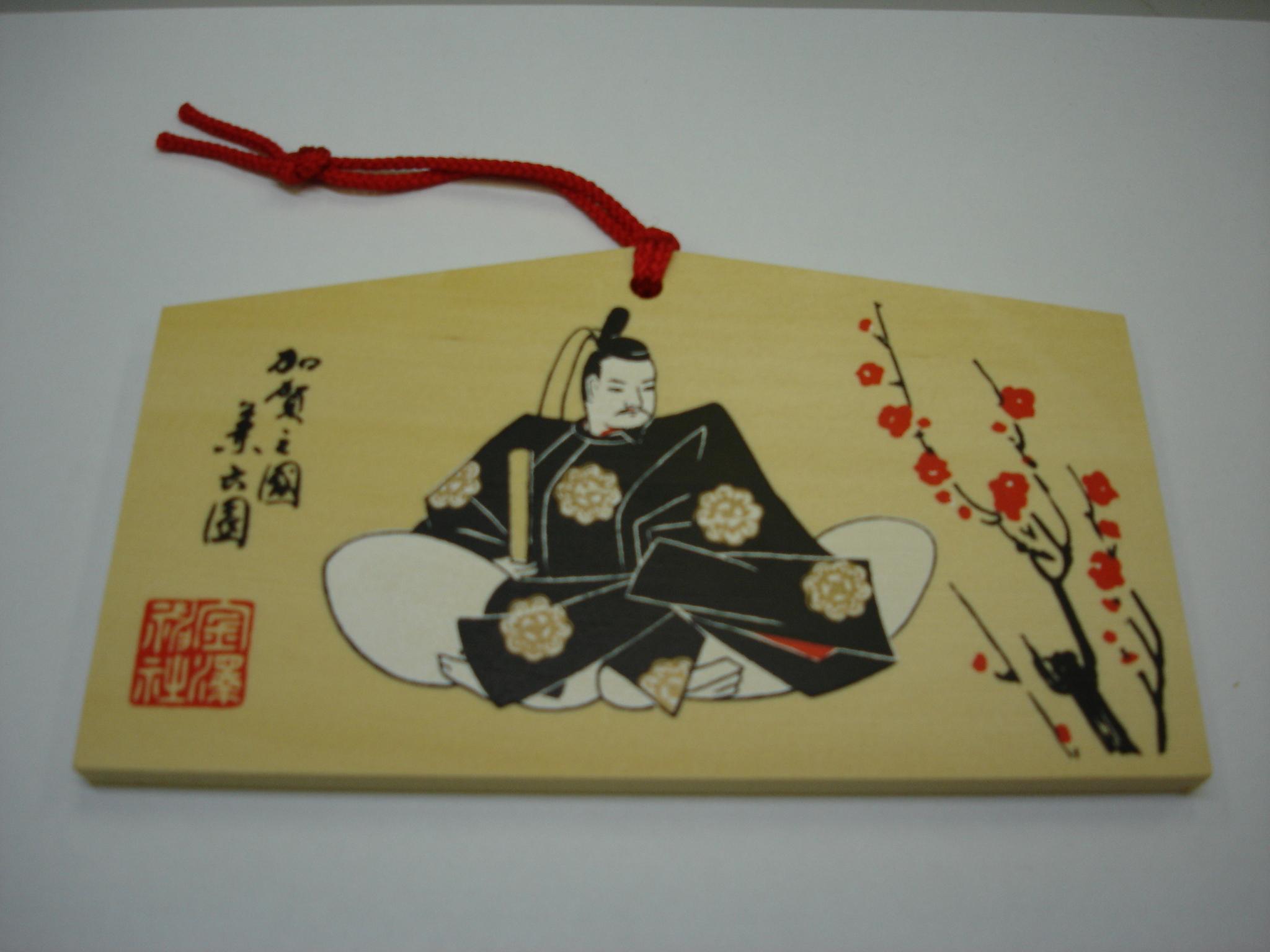 金沢神社1