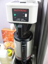 NIC-Coffee