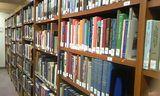 NIC_図書館