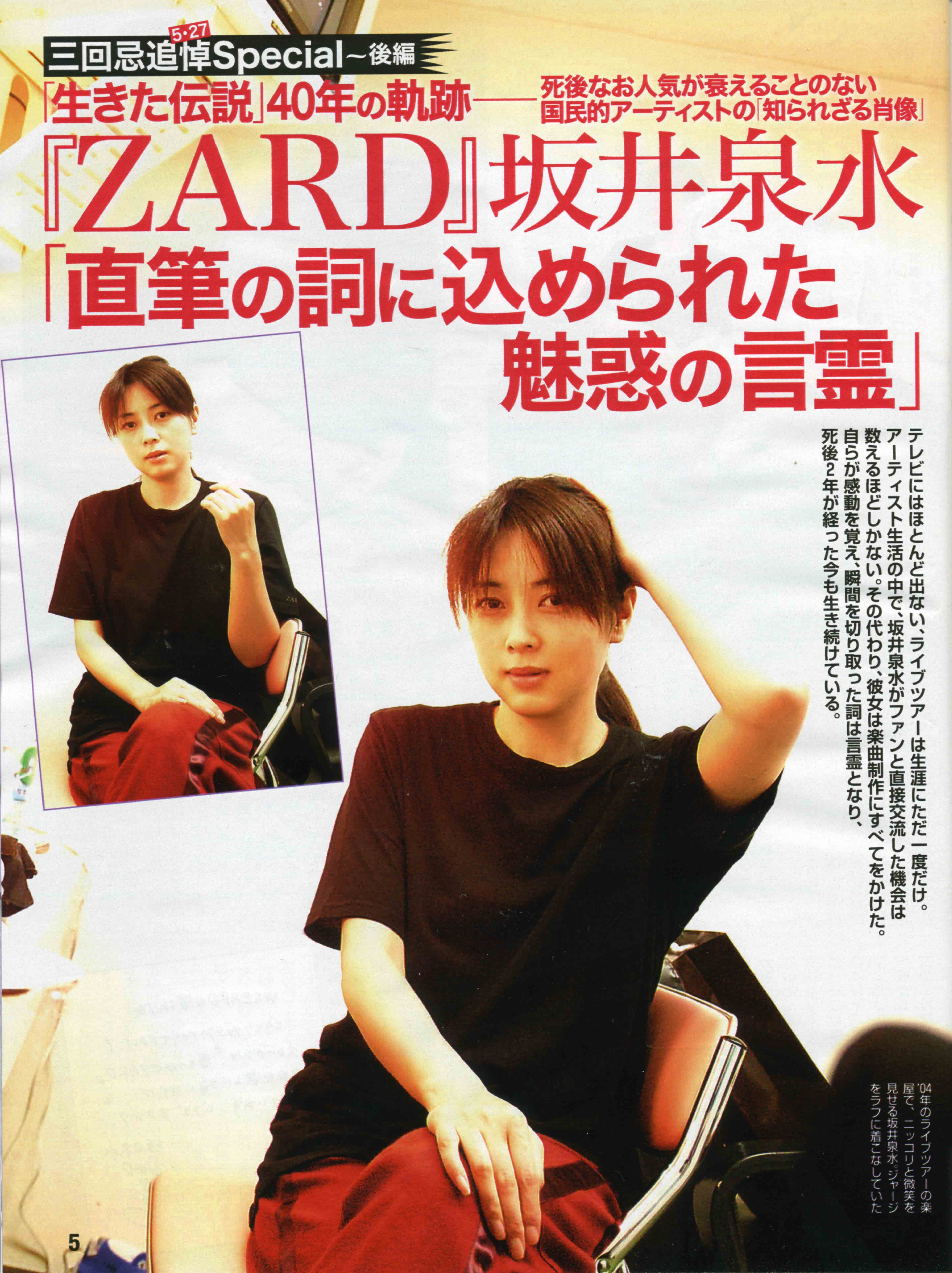 Zard Part440