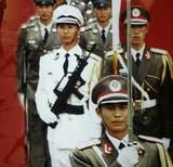 人民解放軍