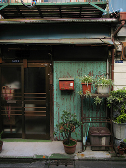 Tokyo Plant Pots (Tsukishima017)東京植木鉢