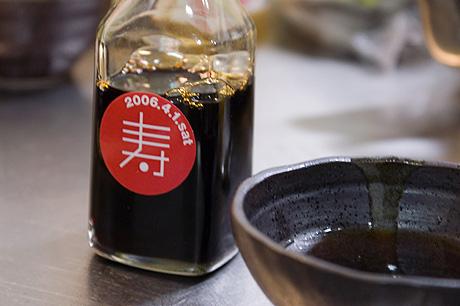 イベリコ鍋ぽん酢