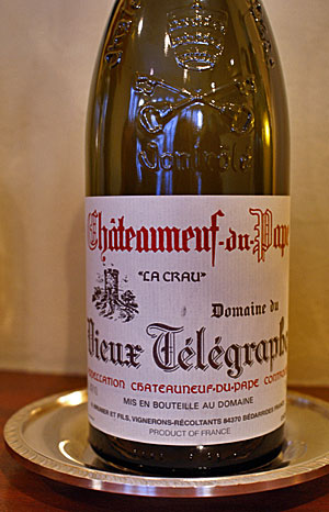 オデリス赤ワイン
