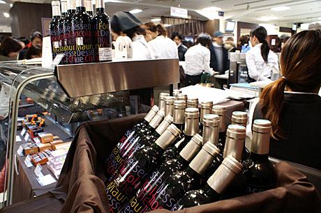 サロショコワイン