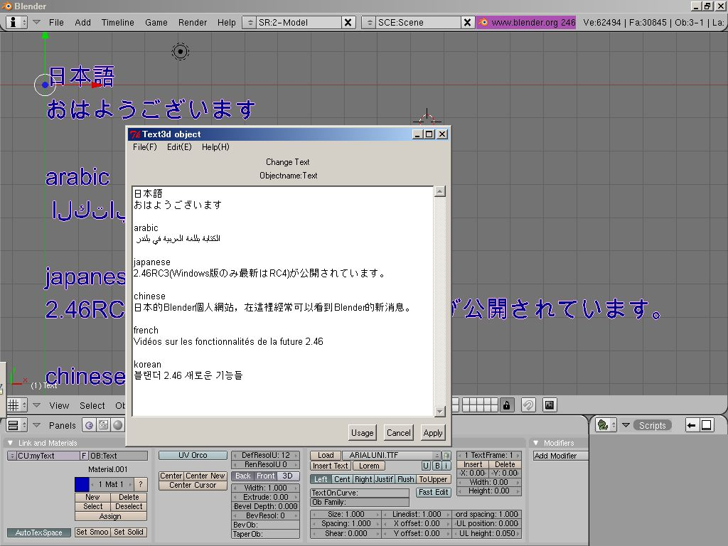 Do you want to put the Japanese text in blender? (with