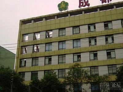 中国の謎の建物01
