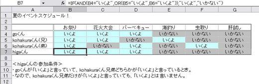 d_blog01