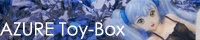 Azure toy box