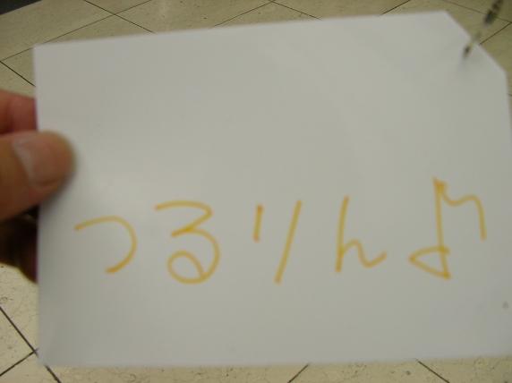 004_nafuda
