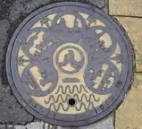 名古屋の市章♪