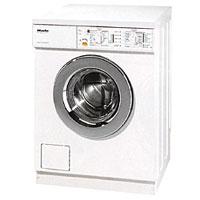 ミーレドラム式洗濯乾燥機「WT945S」単独置・ビルトイン兼用(200V)