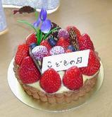 050505こどもの日のケーキ