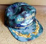 050717自衛隊の帽子