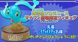 060712入場者プレゼント