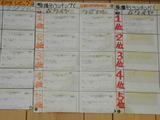 TSUKUDE061230_4