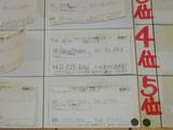 TSUKUDE061230_7