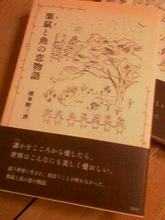 ☆読んで。