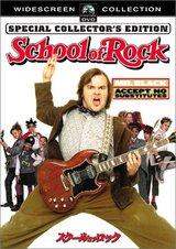 schoolofrock