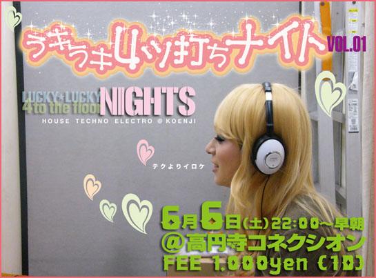 Moonbuz Koenji Techno Girl In Tokyo Presents