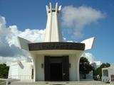 平和記念堂