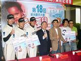 エイズ孤児援助キャンペーン
