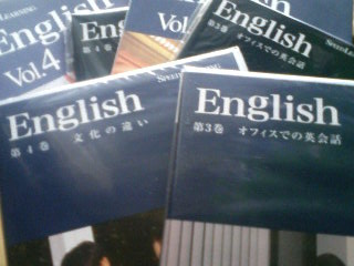 スピードラーニングEnglish 第3巻・第4巻