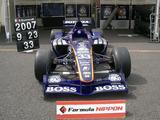 モータースポーツジャパン2007[フォーミュラ・ニッポン]