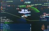 災いの根元3