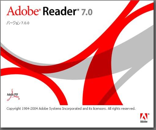 Freeware à télécharger d'urgence !!! - Page 2 747c7368