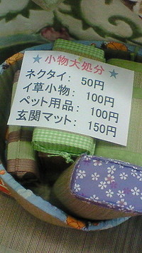 154ec56d.jpg