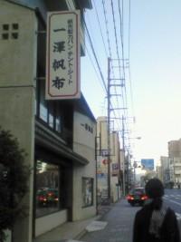 NEC_0326.JPG