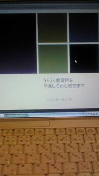 d9f396cf.jpg